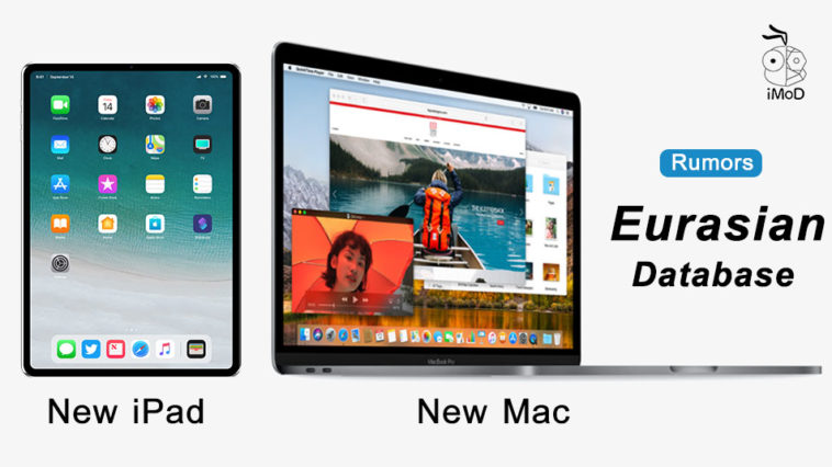 Ipad Mac New Model Eurasian Database Registered