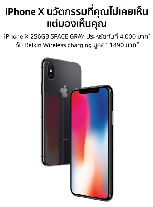 Iphone X 256gb Space Gray Promotion Studio 7 25 July 2018 1