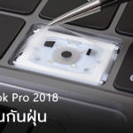 Macbook Pro 2018 Keyboard With Thin Silicone Barrier Under Keycaps