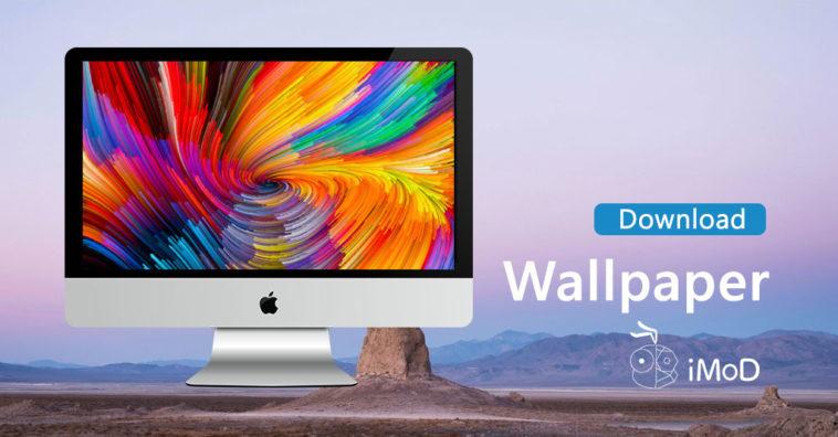 Macos Mojave Beta 5 Wallpaper Download By 9to5mac
