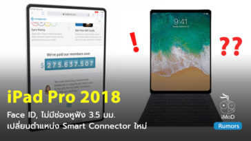 Macotakara Ipad Pro 2018 No Headphone Jack Faceid Reloacate Smartconnector