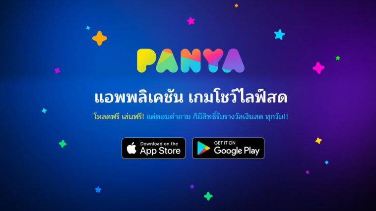 Panya Live Game Show Cover