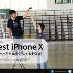 Rhinoshield Solidsuit Droptest Web Cover