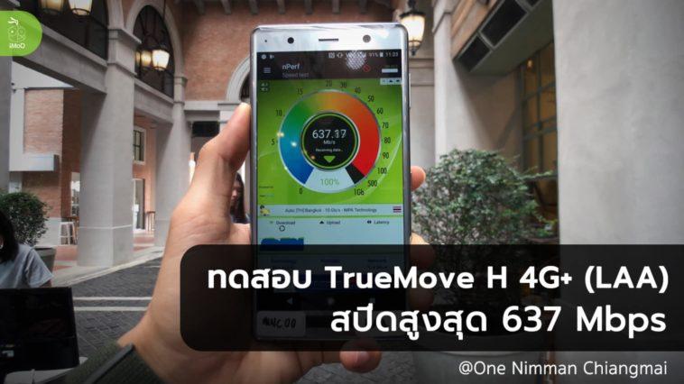 Test Truemove H 4g Plus Laa One Nimman Chiangmai