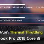 Throttling Macbookpro 2018 Fixed