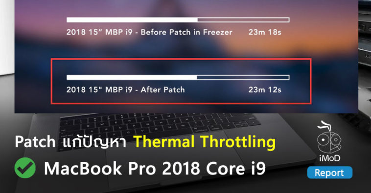 Throttling Macbookpro 2018 Fixed