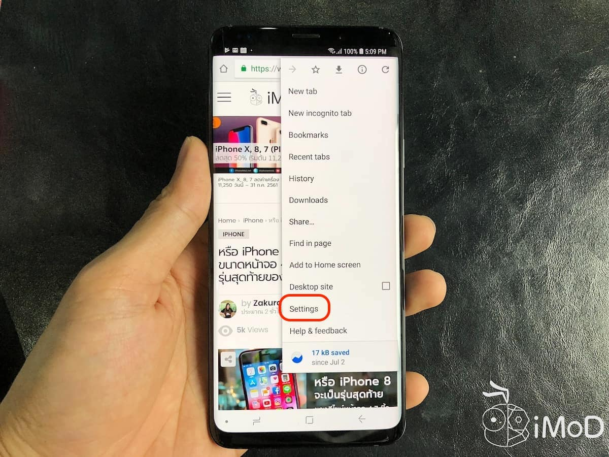 Turn Off Android Chrome Notification 6