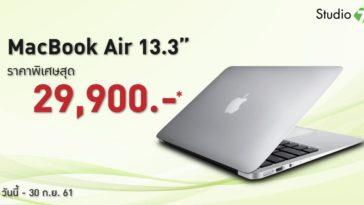 Kol Macbookair 1040x1040 02