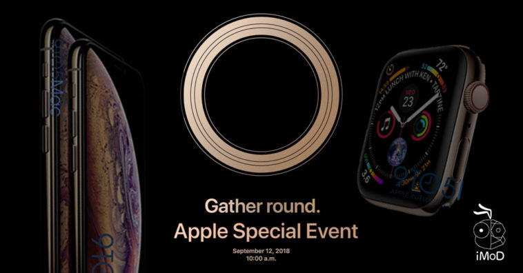 Apple Event 2018 Invitation Card Analysis