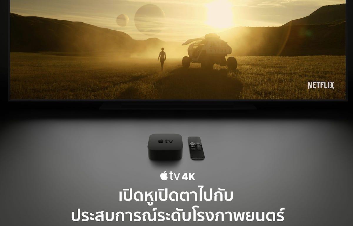 Apple Tv 4k Hero