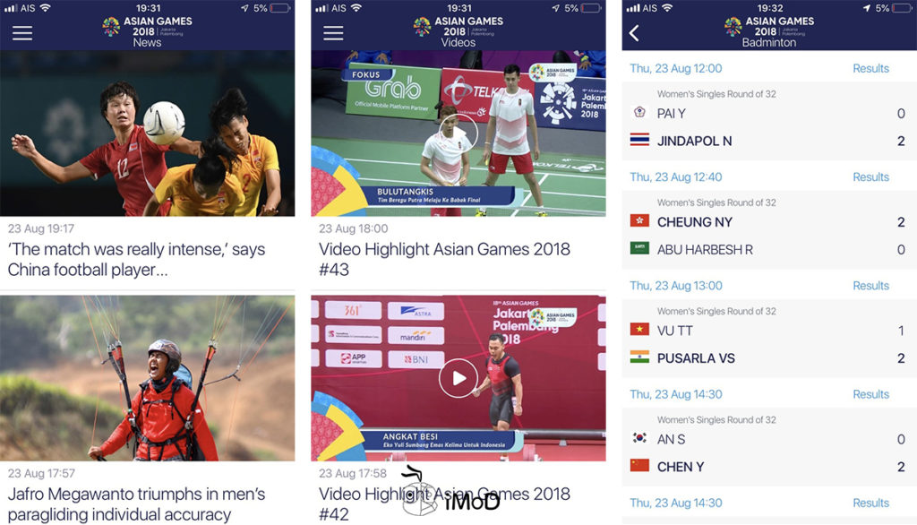 Asian Games App For Tranking Asiangames 2018 3