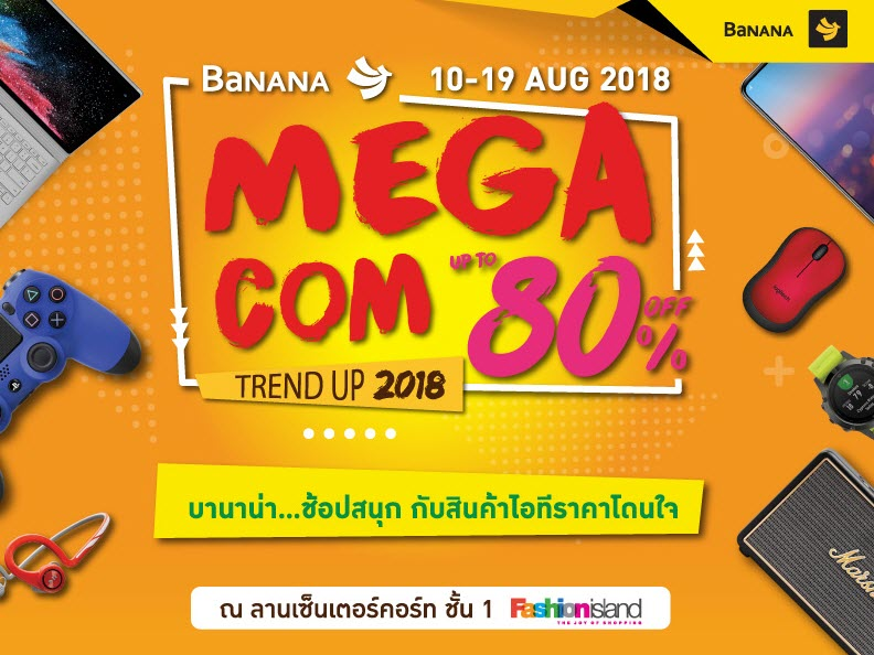 Banana Megacom Aug 2018 1