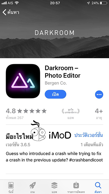 Darkroom Photo Editor App For Iphone 4