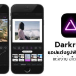 Darkroom Photo Editor App For Iphone Cover