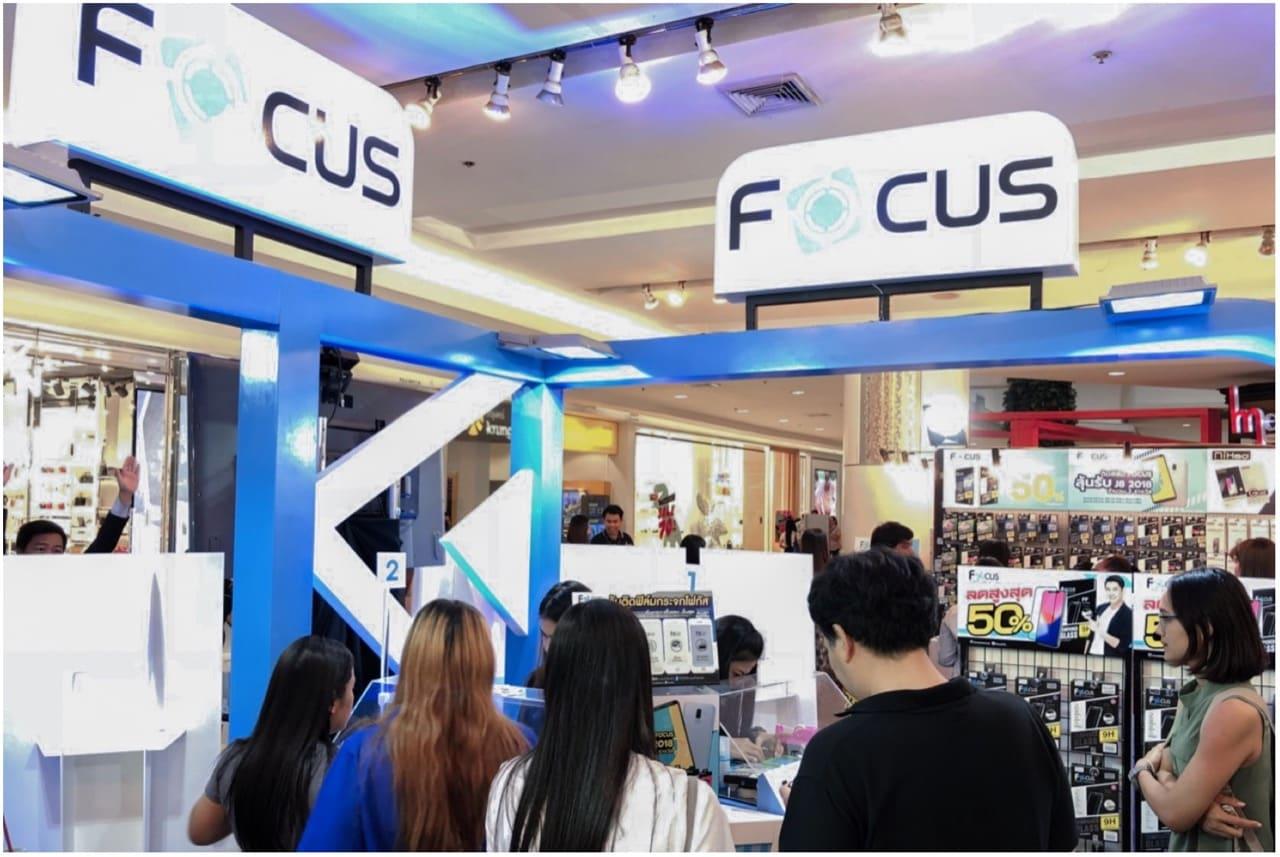 Focus 50per Discount Future Park 03