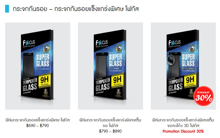 Focus Glass Iphone Discount More 12 Cover 1