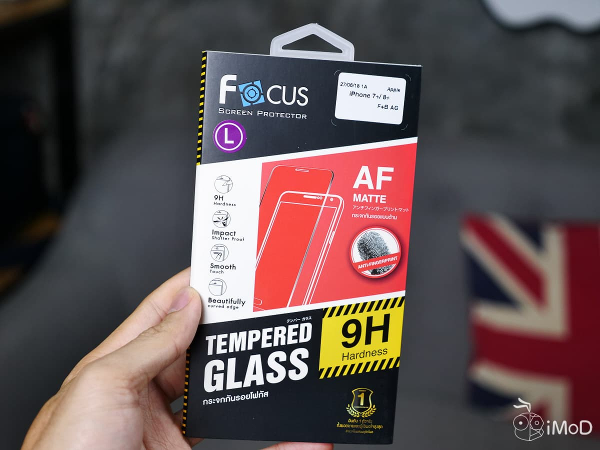 Focus Matte Screen Protector 62