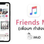 Friend Mix Apple Music