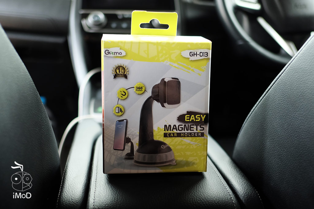 Gizmo Car Magnetic Phone Holder Gh 012 11