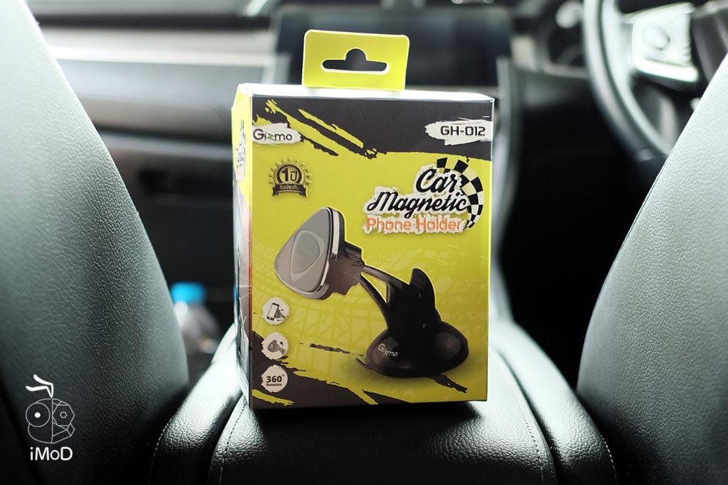 Gizmo Easy Magnetic Car Holder 12