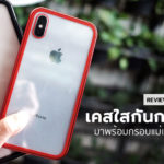 Gizmo Gz006 Case Protection For Iphone 8 Plus Iphone X