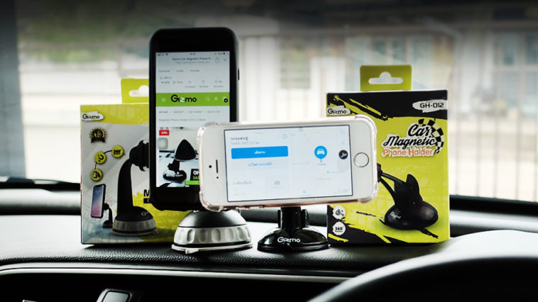 Gizmo Magnetic Car Holder Review