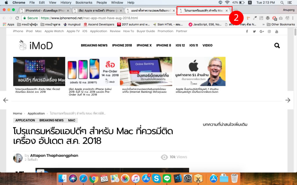 How To Move Mulit Tab Chrome On Mac 2