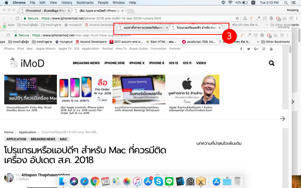 How To Move Mulit Tab Chrome On Mac 3
