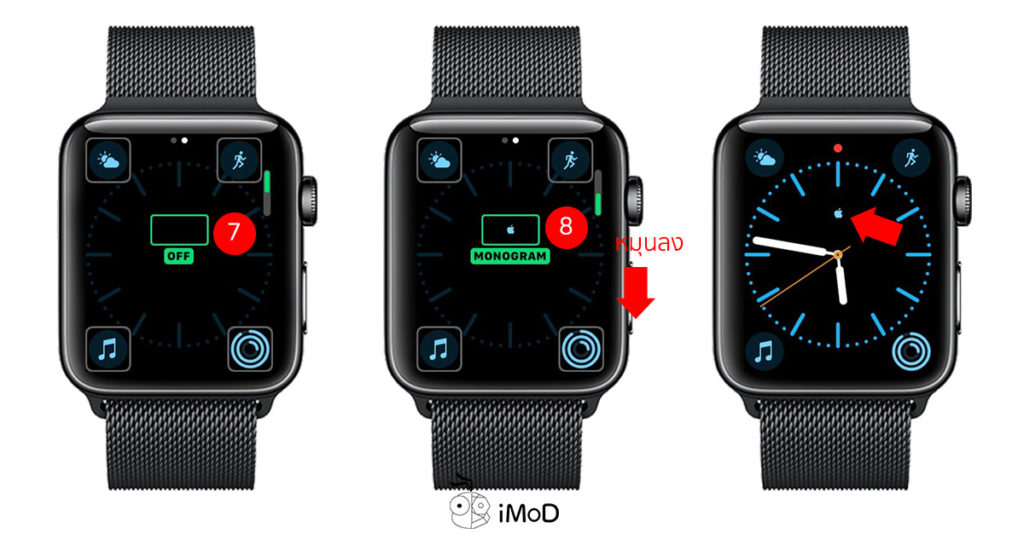 How To Set Apple Logo To Apple Watch Face 4