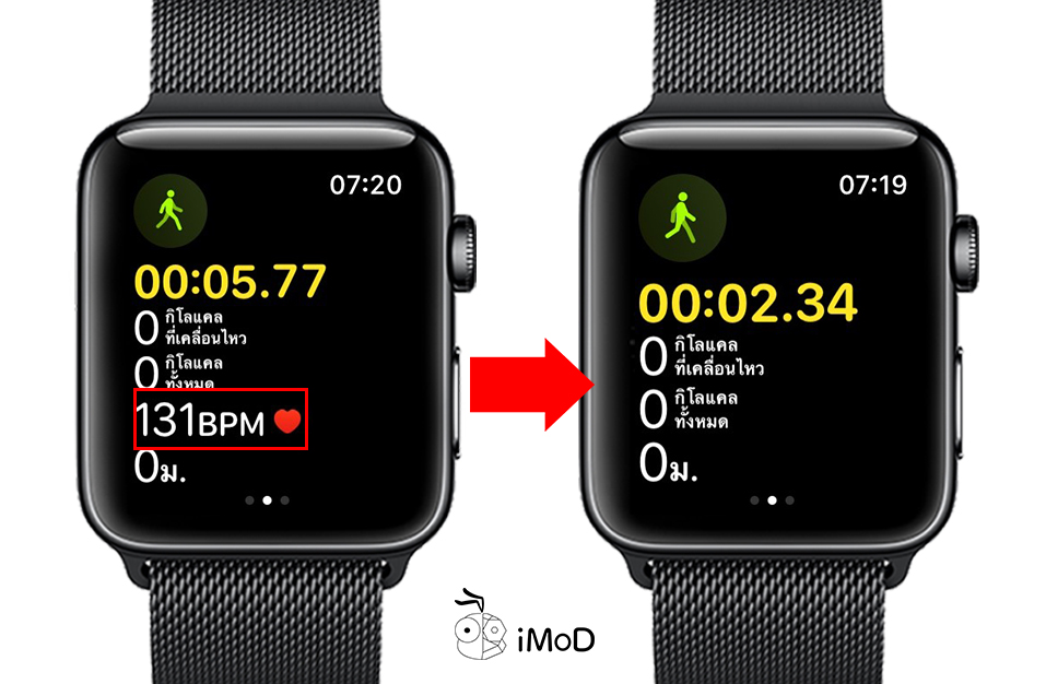 How To Use Power Save Mode Workout 3