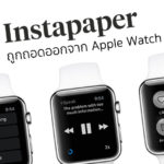 Instapaper Remove Support For Apple Watch