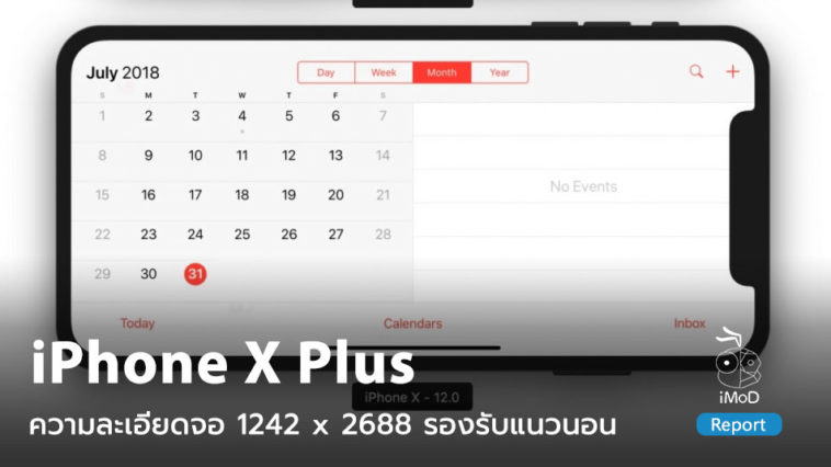 Ios 12 Beta 5 Iphone X Plus Resolution 1242 X 2688