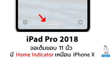 Ipad Pro 2018 11 Inch Screenshot Preview By Developer