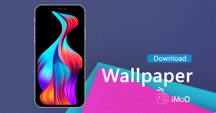 Download 430 Wallpaper Iphone Pc Gratis Terbaru