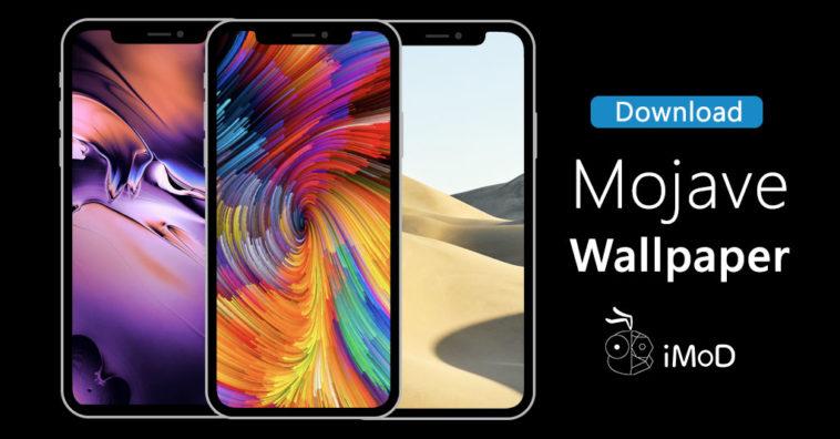Iphone Wallpaper Macos Mojave
