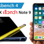Iphone X Faster Than Galaxy Note 9 Geekbench 4 Test