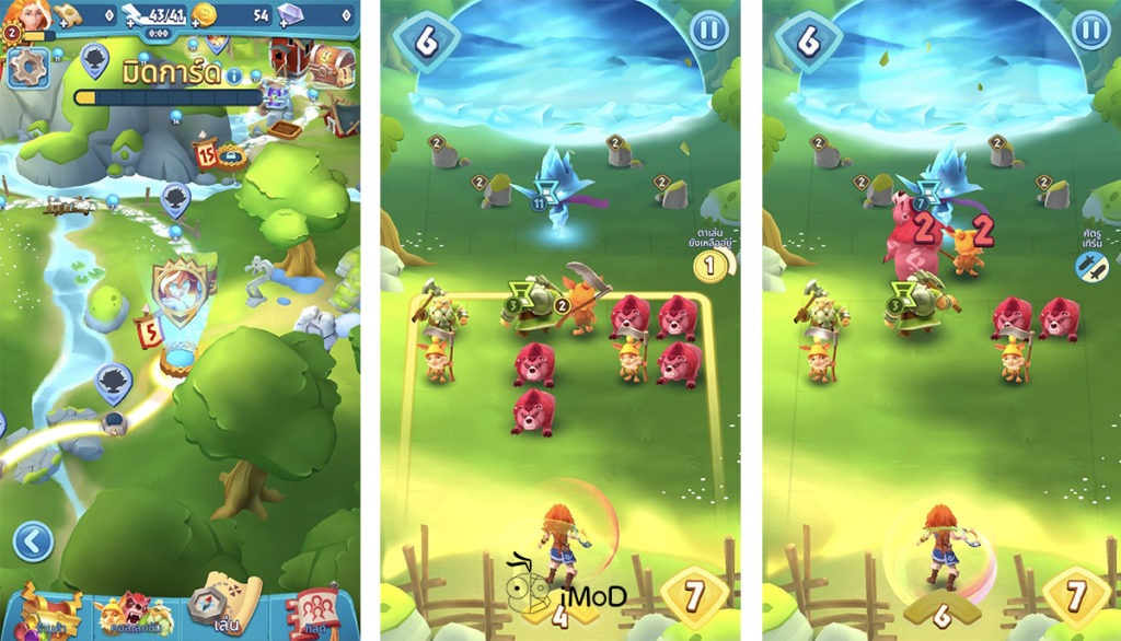 Legend Of Solgard Puzzle Rpg Iphone Ipad 4