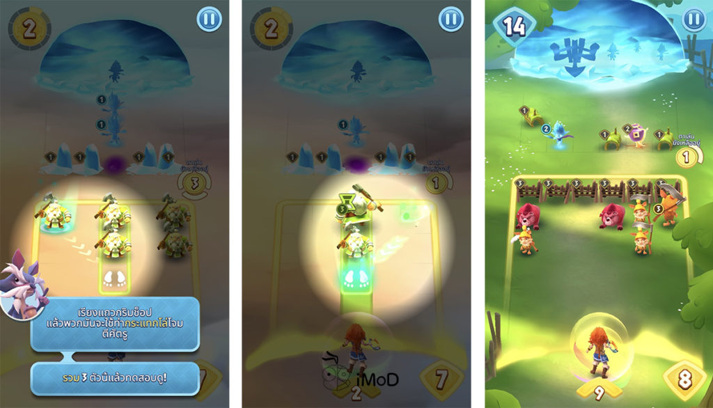 Legend Of Solgard Puzzle Rpg Iphone Ipad 6