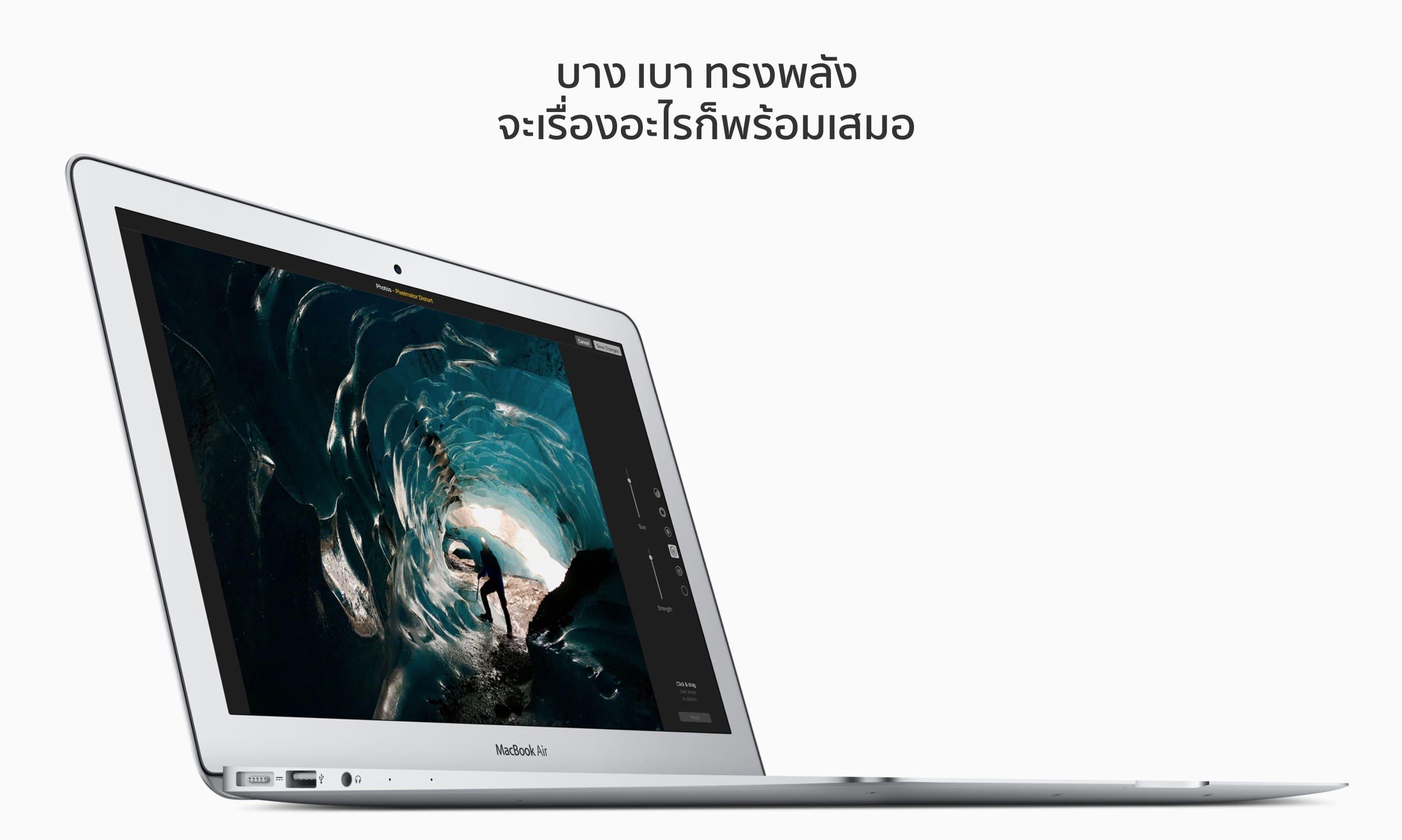 Macbook Air Aug 2018