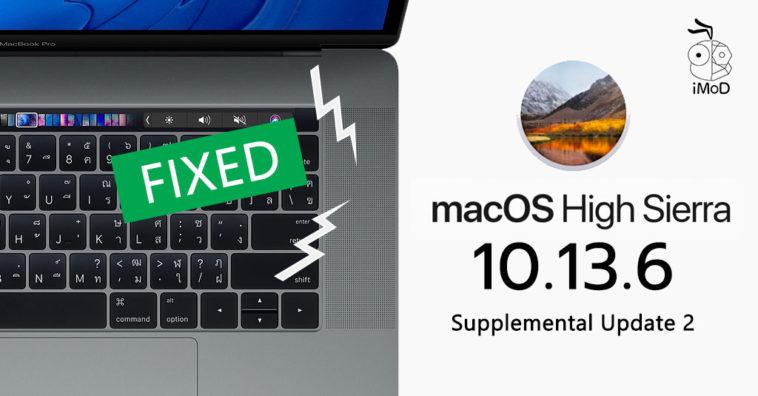 Macos High Sierra 10 13 6 Supplemental Update 2 Crackling Speakers Fixed