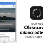 Obscura 2 Free Download Apple Store Limit Time