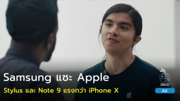 Samsung 2 New Ad Attacking Iphone X Stylus Power Cover 1