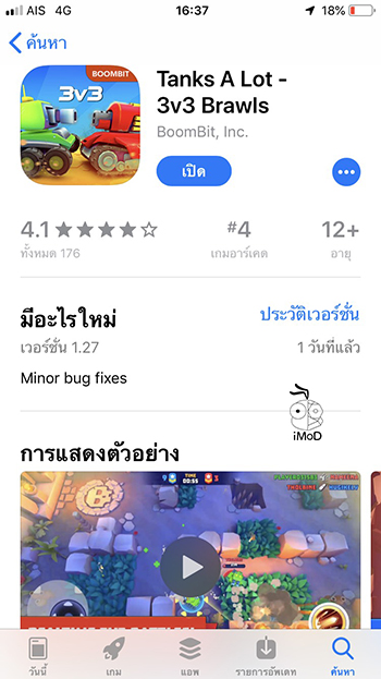 Tank A Lot Game Free For Iphone Ipad 9