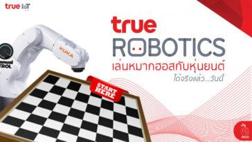 True Robotic New Checker Robot Iot