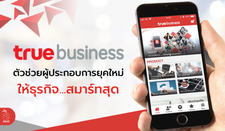 Truebusiness Application For Smart Business