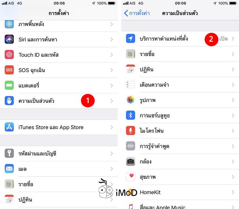 Weather App Not Show Apple Watch 2