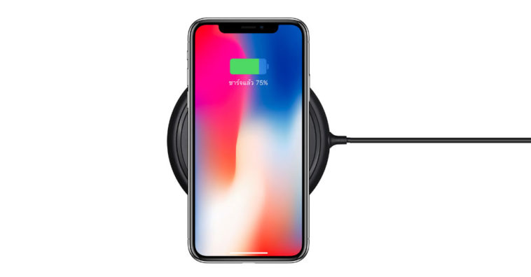 Wireless Charging Iphone