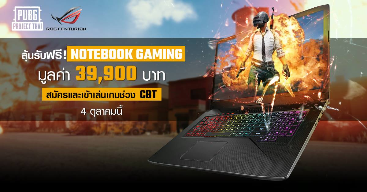 10 Things To Know Pubg Project Thai Content1