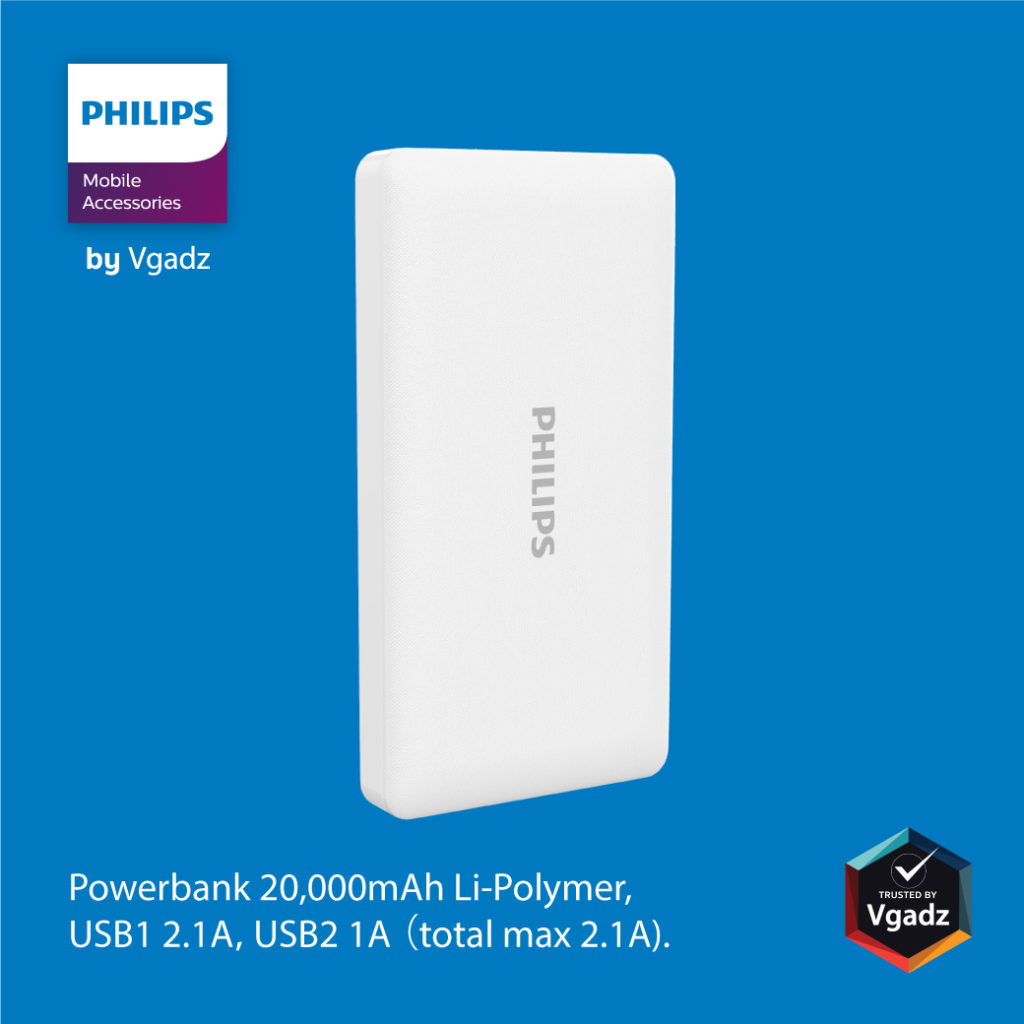 Philips Mobile Accessories By Vgadz 10