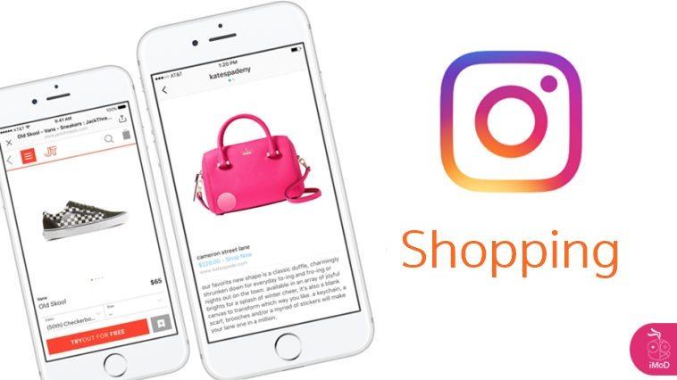 Shopping Instagram Cover